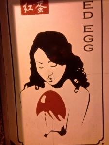 red egg 1