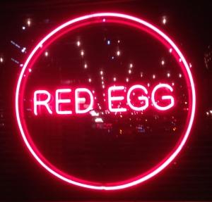 red egg2